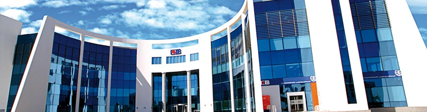 التحليل الفني لسهم البنك التجاري الدولي (CIB)