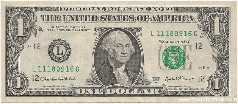 الدولار يقلص مكاسبه