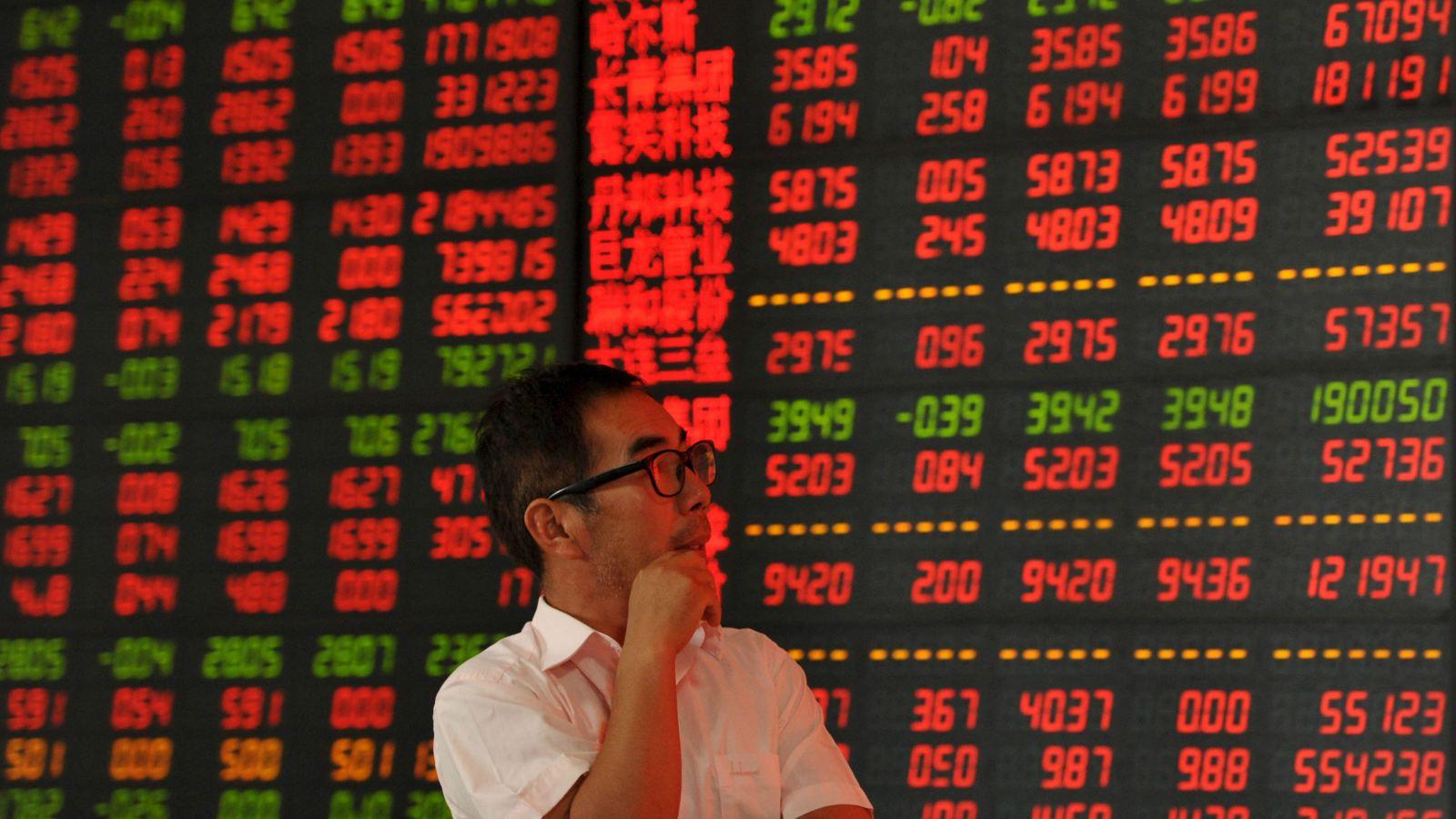البورصة الصينية تهبط قبل الاغلاق
