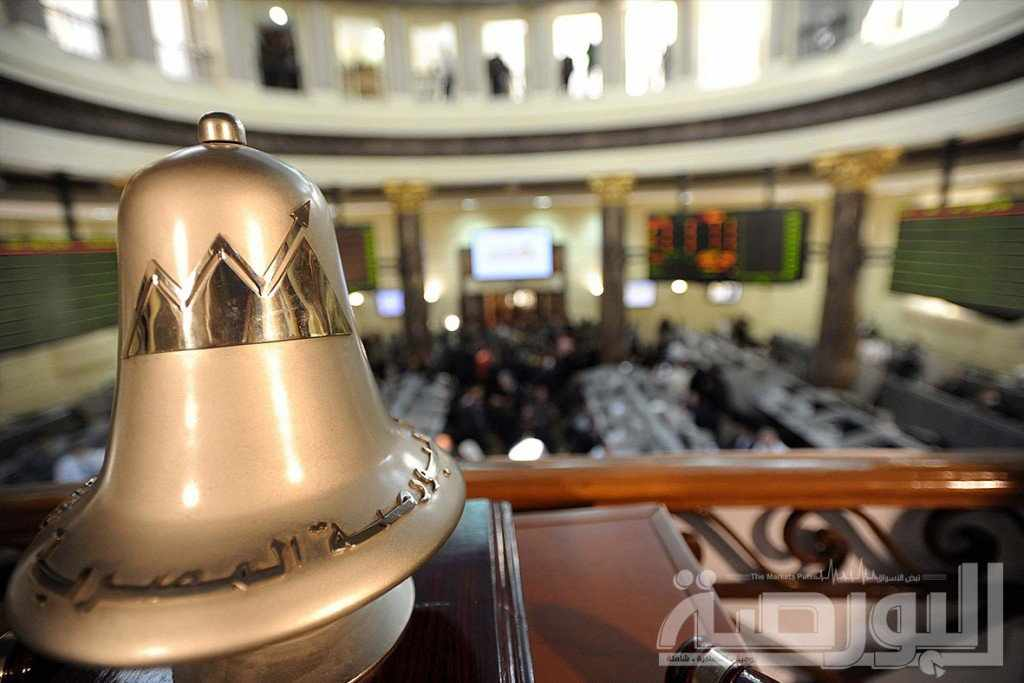 تراجع جماعى للبورصة المصرية