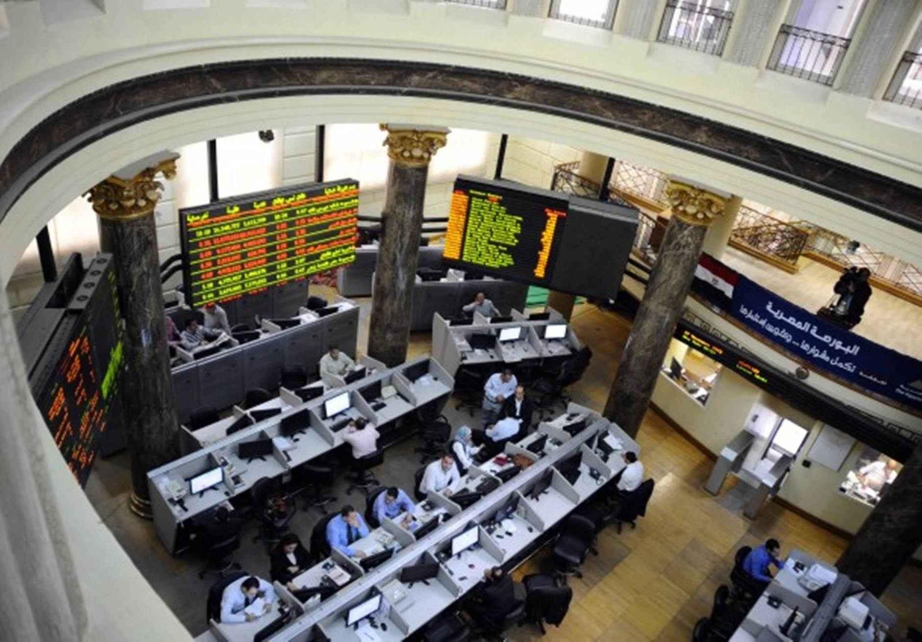 تراجع البورصة المصرية اليوم فى مستهل تعاملاتها
