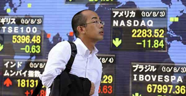 الاسهم اليابانية تغلق على ارتفاع بسيط