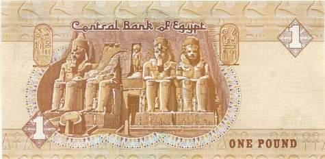 أسعار الجنيه المصري أمام سلة من العملات .