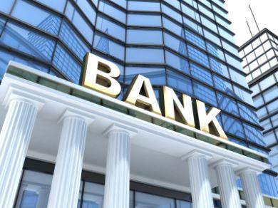 12 بنك عالمى يتوقعون ثبات الفائدة الامريكية … و 10 يتوقعون رفعها