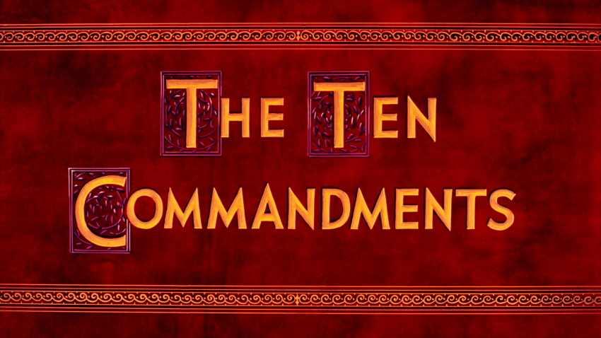 الوصايا العشر فى المتاجرة … الجزء الاول