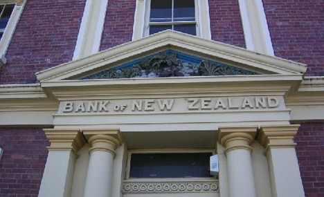 4 أسباب تدفع المركزي النيوزلندي إلي خفض الفائدة.