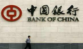 الصين تؤكد على تحقيق أهدافها الاقتصادية
