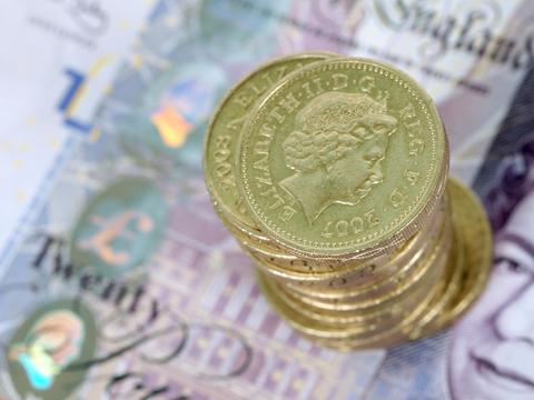 تعرف على قرار بنك انجلترا بشأن أسعار الفائدة و برنامج السندات