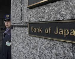 بيانات هامة تؤثر على عملة الين الياباني