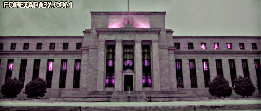 المزيد من أهم ماجاء في الفيدرالي الأمريكي