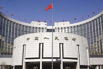 بنك الشعب الصيني يفاجئ الأسواق اليوم بمزيدٍ من إجراءات التيسير