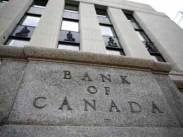 قرار الفائدة للبنك المركزي الكندي