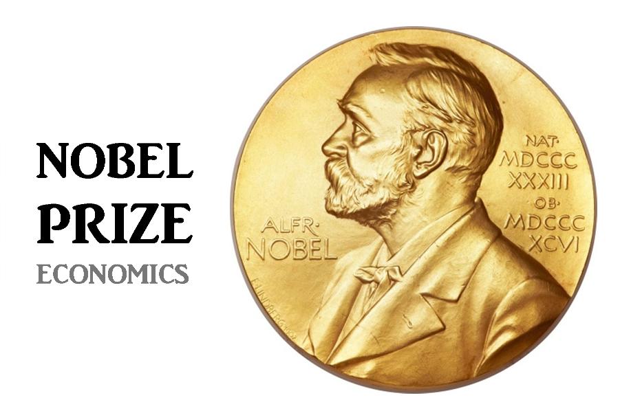 جائزه نوبل في الاقتصاد ، لمن ..!؟