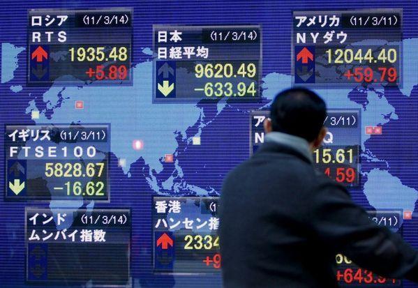 مؤشرات الأسهم في اليابان على تراجعٍ اليوم ..!!