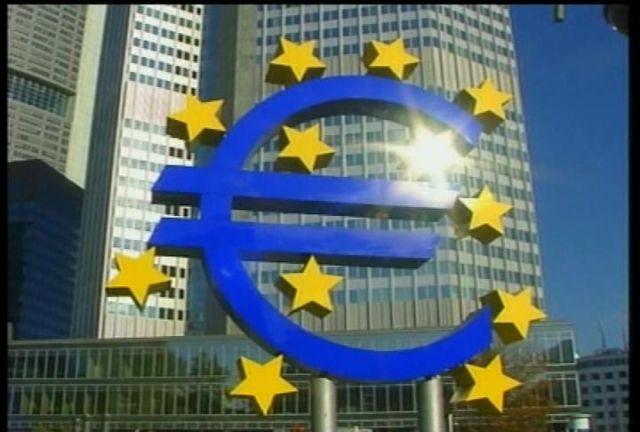 المعروض النقدى الأوروبي أقل من المتوقع