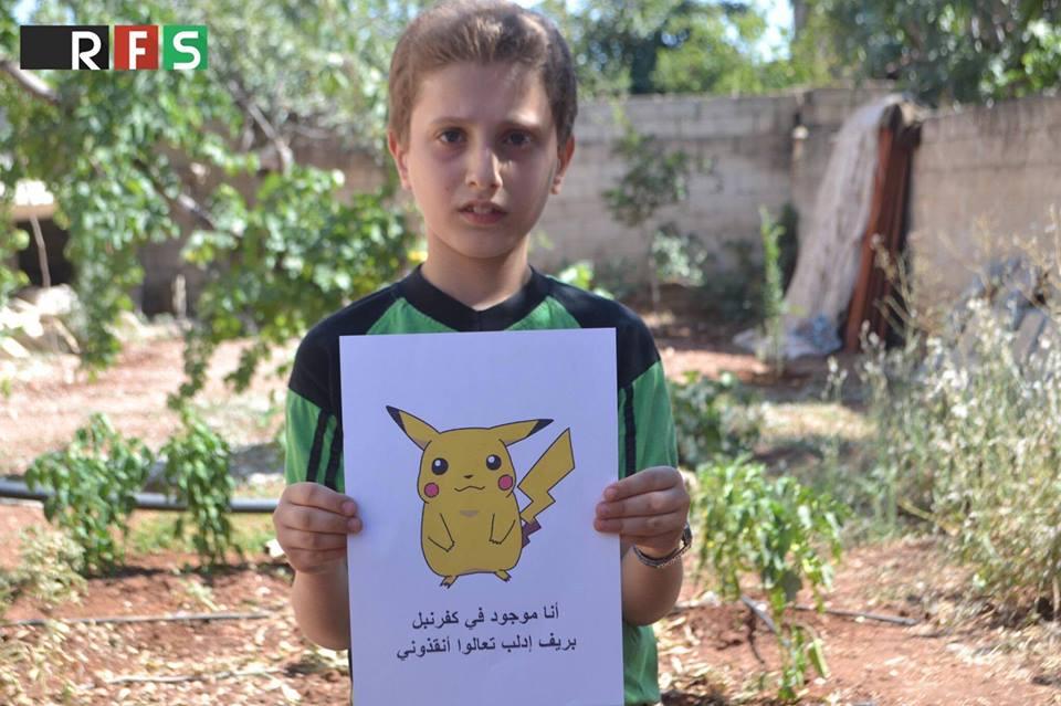 أطفال سوريا يحاولون لفت انتباه العالم لمأساتهم