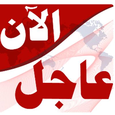 عاجل : 30 قتيلا نتيجة دهس شاحنة لمحتفلين بالعيد الوطني في #نيس