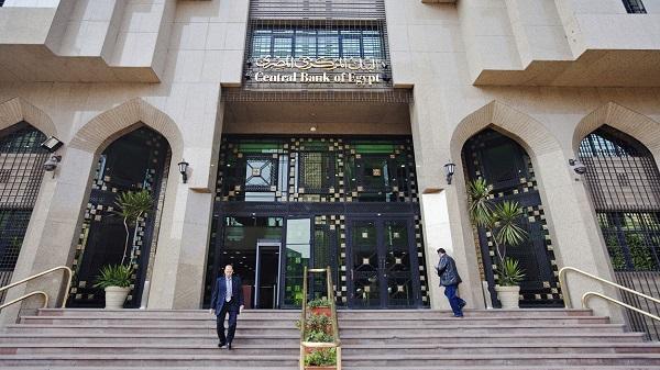 البنك المركزي المصري يعلن تحريرا كاملا لسعر الجنيه