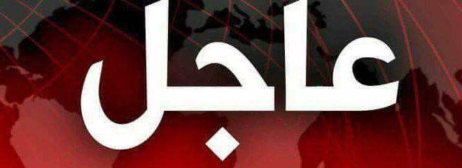 شركة طيران الإمارات تمنح تأشيرة مجانية للمصريين لزيارة دبى .