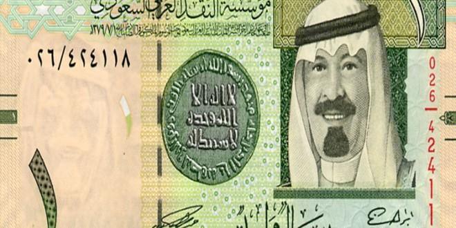 تغير سعر الريال السعودى فى البنوك المصرية والسوق السوداء فى نهاية اليوم السبت .