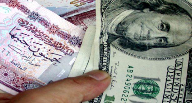 سعر جديد للدولار فى السوق السوداء اليوم الثلاثاء .