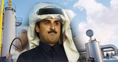 كارثة كبرى تهدد قطر بعد المقاطعة العربية
