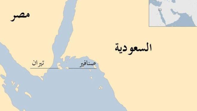 حقائق عن جزيرتي تيران وصنافير