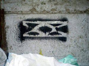 بالصور: علامات داعشية على منازل المسيحيين بشبرا  .