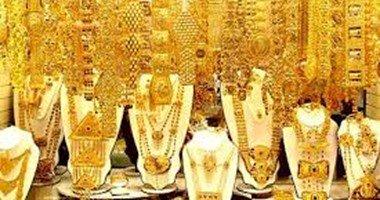 الذهب يتراجع 3 جنيهات