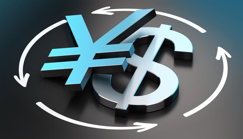 الدولار مقابل الين هل انهى صعوده!؟