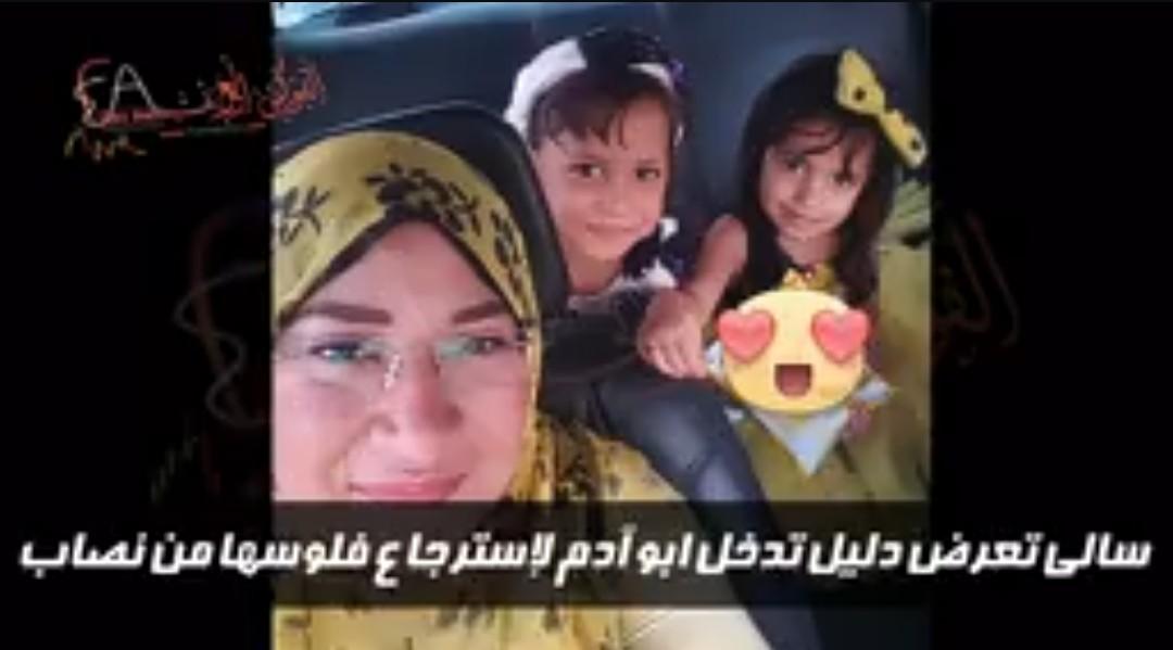السيدة سالي يوسف تعرض دليل تدخل أبو آدم مؤسس الفوركس العربي لاسترجاع فلوسها بعد تعرضها لواقعة نصب