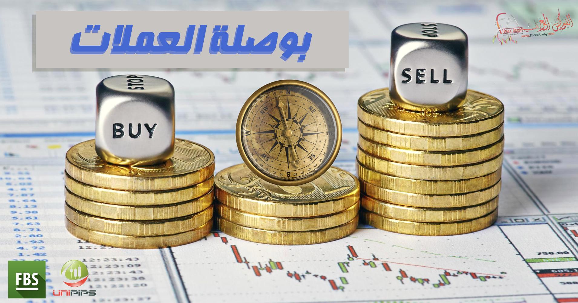 بوصلة العملات ليوم 25 يوليو وأهم فرص التداول